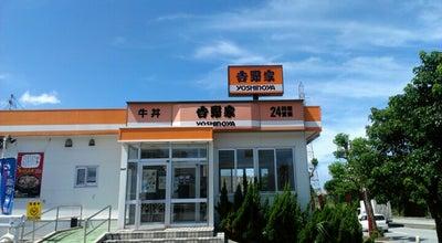 Photo of Japanese Restaurant Yoshinoya at Japan