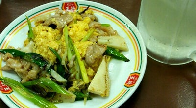 Photo of Chinese Restaurant 餃子の王将 東向日店 at 寺戸町渋川2-2, 向日市, Japan