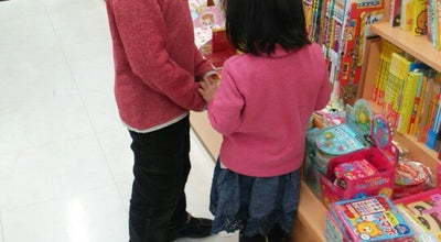 Photo of Bookstore 東武ブックス ふじみ野店 at ふじみ野東1-1-1, 富士見市, Japan