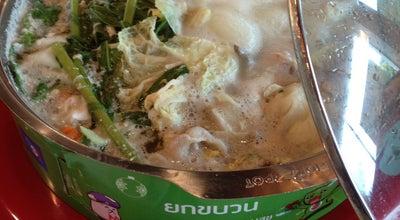 Photo of Asian Restaurant Hot Pot Buffet at Rahaeng 63000, Thailand