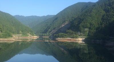 Photo of Lake 有間ダム at 下名栗, 飯能市 357-0112, Japan