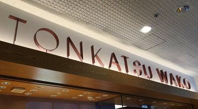Photo of Restaurant 卵と私 池袋サンシャイン店 at 東池袋3-1, 豊島区 170-0013, Japan