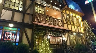 Photo of Steakhouse 平和園 緑ヶ丘店 at 西9条南17丁目4-2, 帯広市 080-0019, Japan