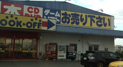 Photo of Bookstore ブックオフ 鈴鹿白子店 at 白子町245, Suzuka 510-0244, Japan