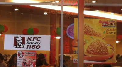 Photo of Fried Chicken Joint KFC @  LoTus at Thailand