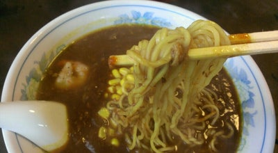 Photo of Ramen / Noodle House 福来成 at 池子1-8-15, 逗子市, Japan