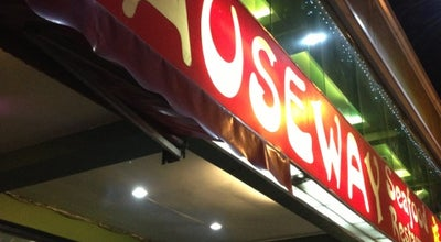 Photo of Chinese Restaurant Causeway Seafood Restaurant at 883 Banawe St, Quezon City, Philippines