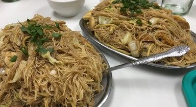 Photo of Chinese Restaurant Kaw Bin's Restaurant at Rizal Avenue, San Fernando City, Philippines