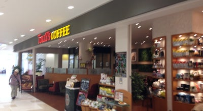 Photo of Coffee Shop タリーズコーヒー 塚口つかしん店 at 塚口本町4-8-1, 尼崎市, Japan