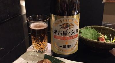 Photo of Japanese Restaurant 伍味酉 名古屋駅前店 at 中村区名駅3-18-6, 名古屋市 450-0002, Japan