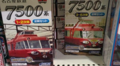 Photo of Toy / Game Store ポポンデッタ イオンモール岡崎店 at 戸崎町外山38-5, 岡崎市 444-0840, Japan