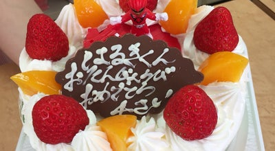 Photo of Cupcake Shop エンペラー at 柏井町6-110-1, 春日井市 486-0927, Japan