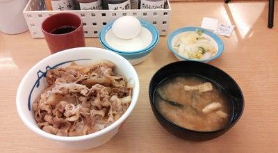 Photo of Diner 松屋 三河安城店 at 緑町2-9-2, 安城市, Japan