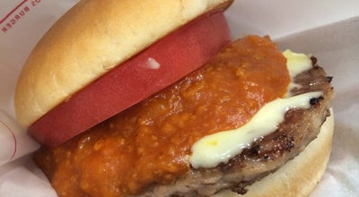 Photo of Burger Joint モスバーガー イオンモール木曽川店 at 木曽川町黒田南八ツケ池25-1, 一宮市, Japan