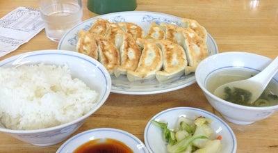 Photo of Chinese Restaurant ぎょうざの満洲 新狭山駅前店 at 新狭山3-12-1, 狭山市, Japan