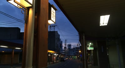 Photo of Cafe みんくる at 仲之町2-15, 三条市, Japan