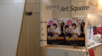 Photo of Concert Hall KT&G 상상아트홀 at 강남구 영동대로 416, 서울특별시, South Korea
