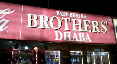 Photo of Diner Brother's Dhaba at In, Amritsar, India