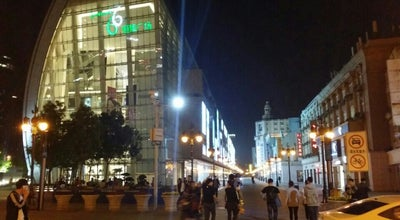 Photo of Mall 恒隆广场 Riverside 66 at 166 Xing'an Rd, 天津市, China