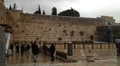 Photo of Historic Site The Western Wall Tunnels at Western Wall Plaza, Jerusalem, Israel