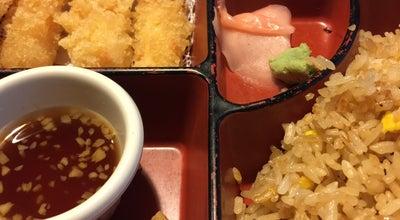 Photo of Asian Restaurant Yamato Steak House of Japan at Jacksonville, AR 72076, United States