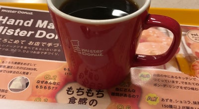 Photo of Donut Shop ミスタードーナツ JR高槻ショップ at 高槻町9-1, 高槻市, Japan