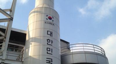 Photo of Planetarium 대전시민천문대 at 유성구 과학로 137, 대전광역시, South Korea