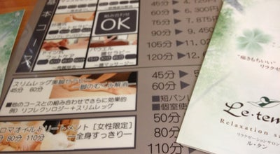 Photo of Massage ル・タン アトレ川崎店 at 川崎区駅前本町26-1, 川崎市 210-0007, Japan