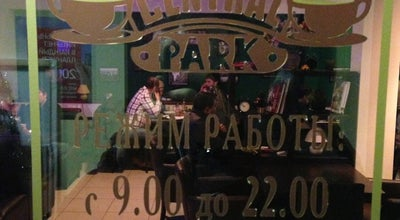 Photo of Cafe Central Park at Пр. Путина, 10, Грозный, Russia