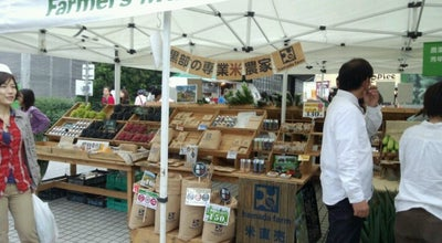 Photo of Farmers Market Farmer's Market @UNU at 神宮前5-53-70, 渋谷区 150-0001, Japan