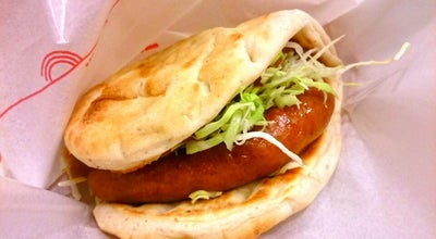 Photo of Burger Joint モスバーガー 大田原店 at 緑1-8-446, 那須塩原市 329-2713, Japan