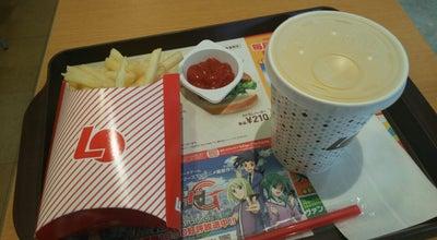 Photo of Burger Joint ロッテリア 郡山モルティ店 at 駅前2-11-1, 郡山市, Japan