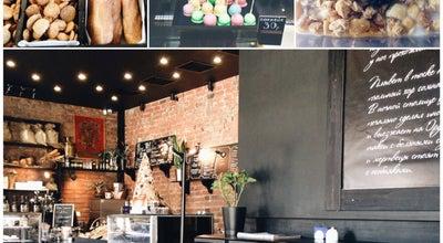 Photo of Dessert Shop Кантина Мука at Ул. Ворошилова, 12а, Tolyatti 445042, Russia