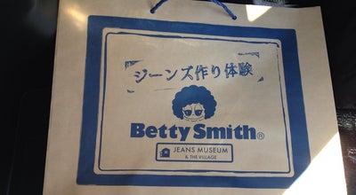 Photo of Boutique ベティスミス at 日本, 倉敷市, Japan
