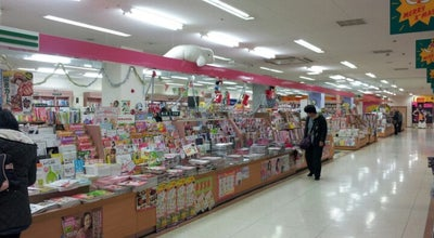 Photo of Bookstore 今井書店 ゆめタウン浜田店 at 港町227-1, 浜田市 697-0052, Japan