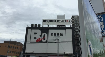 Photo of Rock Club DRUM Be-0 at 金池町2丁目13-20, 大分市 870-0026, Japan