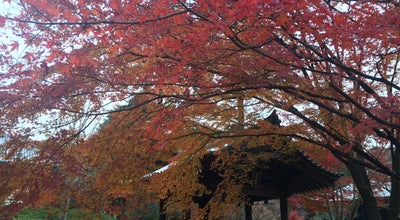 Photo of Temple 久安寺 at 伏尾697, 池田市, Japan