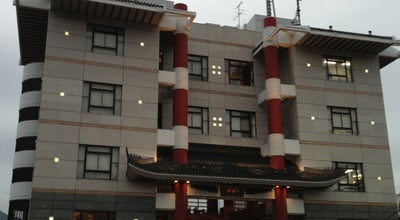 Photo of Chinese Restaurant 中華料理 四海樓 at 松が枝町4-5, 長崎市 850-0921, Japan