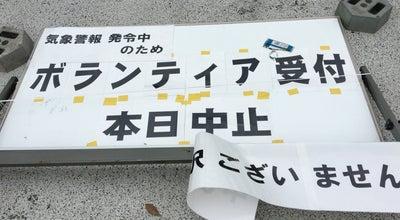 Photo of Park 花畑広場(旧産業文化会館跡) at 中央区花畑町7-10, Kumamoto, Japan