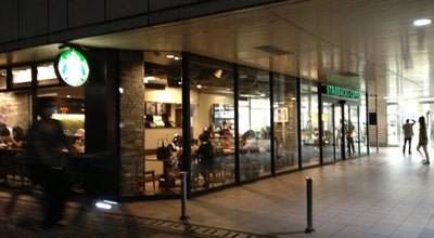 Photo of Coffee Shop Starbucks Coffee JR明石駅店 at 大明石町1-1-23, 明石市 673-0891, Japan