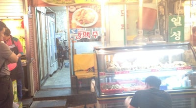 Photo of Fried Chicken Joint 미성통닭 at South Korea