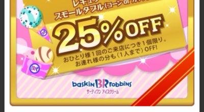 Photo of Ice Cream Shop サーティワン アイスクリーム 出雲ドーム店 at 平野町408, 出雲市 693-0065, Japan