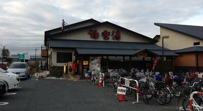Photo of Spa 極楽湯 吹田店 at 岸部南1-2-1, 吹田市 564-0011, Japan
