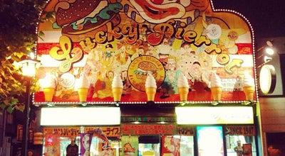 Photo of Burger Joint ラッキーピエロ ベイエリア本店 at 末広町23-18, 函館市 040-0053, Japan