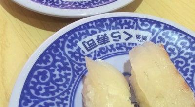 Photo of Sushi Restaurant くら寿司 徳島川内店 at 川内町平石古田67-1, 徳島市 771-0136, Japan