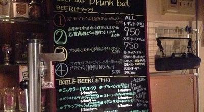 Photo of Bar beer bar Drunk Bat at 下連雀3丁目23-5, 三鷹市, Japan