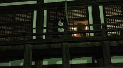Photo of Temple 日蓮正宗 総本山 大石寺 客殿 at Japan