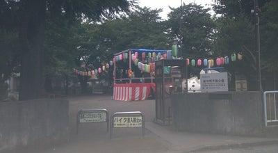 Photo of Playground 新中町平和公園 at 中町3丁目7, 町田市, Japan