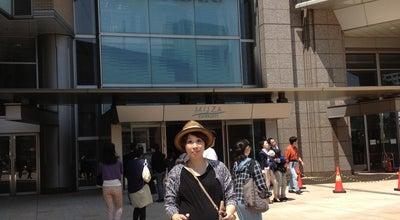 Photo of Concert Hall ミューザ川崎 シンフォニーホール at 幸区大宮町1310, Kawasaki 212-8557, Japan