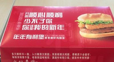 Photo of Arcade 麦当劳(迎宾广场店) at 香洲区迎宾大道1124号迎宾广场1楼, 珠海市, 中国, China